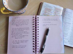 wedding prayer 2